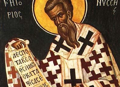 Gregory of Nyssa (Wikimedia Commons)